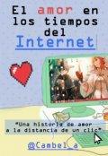 """Portada del libro """"El amor en los tiempos del internet"""""""