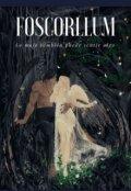 "Portada del libro ""Foscorllum"""