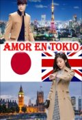 """Portada del libro """"Amor En Tokio"""""""