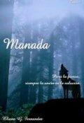 """Portada del libro """"Manada"""""""
