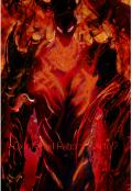 """Portada del libro """"Oxluz: Hell Reborn Act 2"""""""