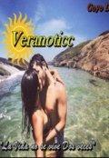 """Portada del libro """"Veranoticc """""""