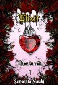 """Portada del libro """"Elixir I """""""