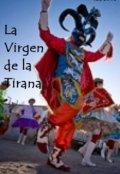 """Portada del libro """"La Virgen de la Tirana"""""""