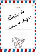"""Portada del libro """"Cartas de amor a ciegas"""""""