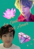 """Portada del libro """"La Evolución Del Amor [kim Taehyung] [os Fanfic]"""""""