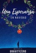 """Portada del libro """"Una Esperanza En Navidad"""""""
