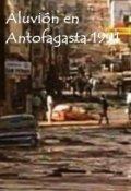 """Portada del libro """"Aluvión en Antofagasta 1991"""""""