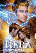 """Portada del libro """"Hera: La caída del sol y el rayo """""""
