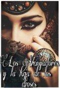 """Portada del libro """"Los Vengadores y la Hija de los Dioses. Tercera Temporada"""""""