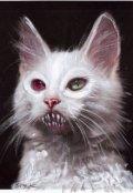 """Portada del libro """"El gato"""""""