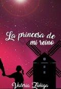 "Portada del libro ""La princesa de mi reino©"""