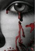 """Portada del libro """"Los ojos de Anaís"""""""