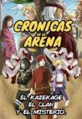 """Portada del libro """"Crónicas de la Arena: El Kazekage, El Clan y El Misterio."""""""