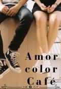"""Portada del libro """"Amor color Café"""""""