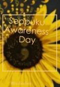 "Book cover ""Seppuku awareness day """