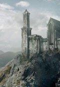 """Обкладинка книги """"Кам'яний престол Скелястого королівства"""""""