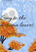 "Book cover ""Sing to the autumn leaves """