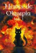 """Portada del libro """"Heroes de Olimpia - Volumen 1"""""""