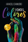 """Portada del libro """"La chica de los colores"""""""
