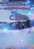 "Book cover ""Ghost of the cat"""