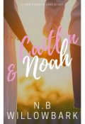 "Book cover ""Caitlin & Noah"""