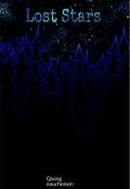 """Book cover """"Lost stars"""""""