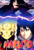 """Portada del libro """"Naruto: El Otro Final"""""""