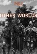 """Обкладинка книги """"Other Worlds"""""""