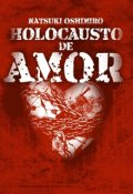 """Portada del libro """"Holocausto de amor"""""""