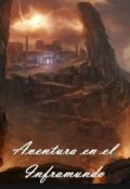 """Portada del libro """"Ángel Ciego 12. Aventuras en el inframundo"""""""