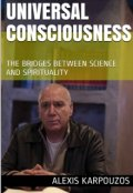 "Book cover ""Universal Consciousness- Alexis Karpouzos"""