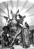 """Portada del libro """"Mitología Nórdica I"""""""