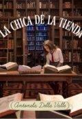 """Portada del libro """"La chica de la tienda"""""""