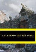 """Portada del libro """"Universo League Of Leguends: La Leyenda Del Rey Lobo"""""""