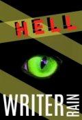 """Portada del libro """"Hell"""""""