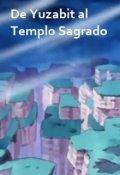 """Portada del libro """"El hijo de Kakattsu. De Yuzabit al Templo Sagrado"""""""