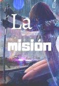 """Portada del libro """"La misión"""""""