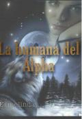 """Portada del libro """"La Humana del Alpha"""""""