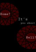 """Обкладинка книги """"Дім? Це ти про пекло?"""""""