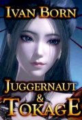 "Book cover ""Juggernaut and Tokage"""