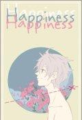 "Portada del libro ""Happiness 「kawoshin」"""