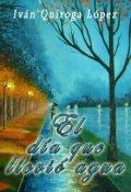 "Portada del libro ""El Día Que Llovió Agua"""