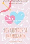 """Portada del libro """"Los Cupidos se enamoraron"""""""