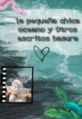 """Portada del libro """"La pequeña chica océano y mas Escritos Basura"""""""