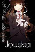"Book cover ""Jouska"""