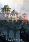 """Portada del libro """"Unmei"""""""