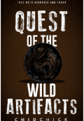 "Book cover ""Quest of the wild artifacts"""