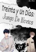 """Portada del libro """"Treinta y Un Días: Juego de Novios"""""""