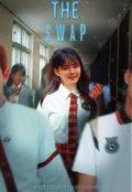 """Portada del libro """"The Swap"""""""